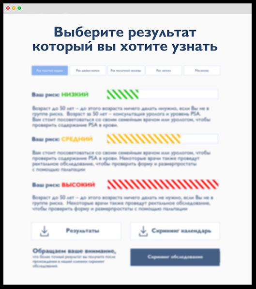 Подбор работы тест онлайн форекс обучение для трейдеров бесплатно