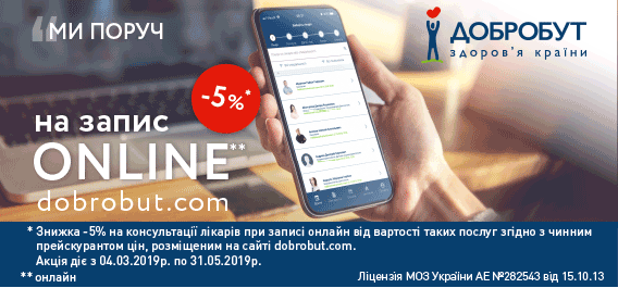 -5% на оплату онлайн